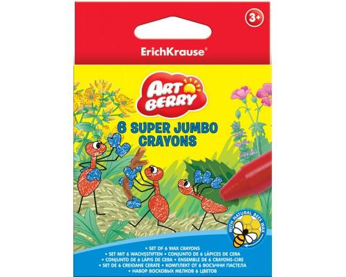 Восковые мелки ArtBerry Super Jumbo 6 цветов, разноцветн.