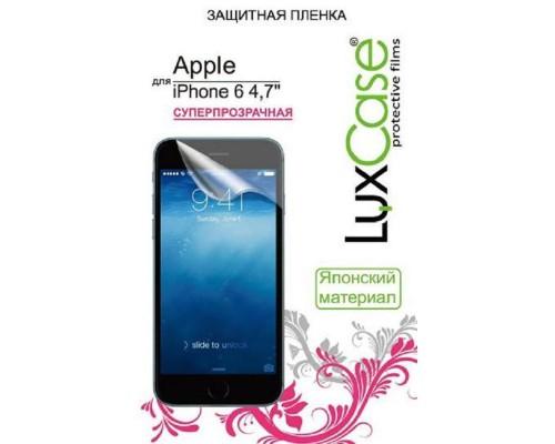 Стекло защитное LuxCase iPhone 6 4.7 Суперпрозрачная