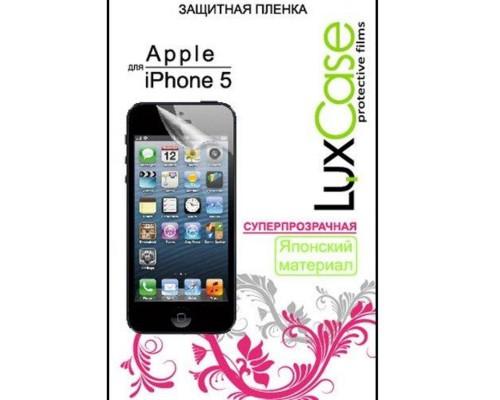 Стекло защитное LuxCase Apple iPhone 5 суперпрозрачная